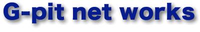 G-pit net works logo